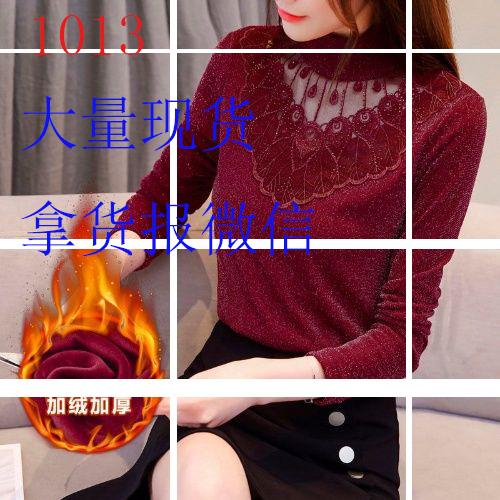 新款秋冬蕾丝加绒加厚半高领打底衫女长袖T恤保暖上衣网纱小衫潮-广州梦衣橱服饰-