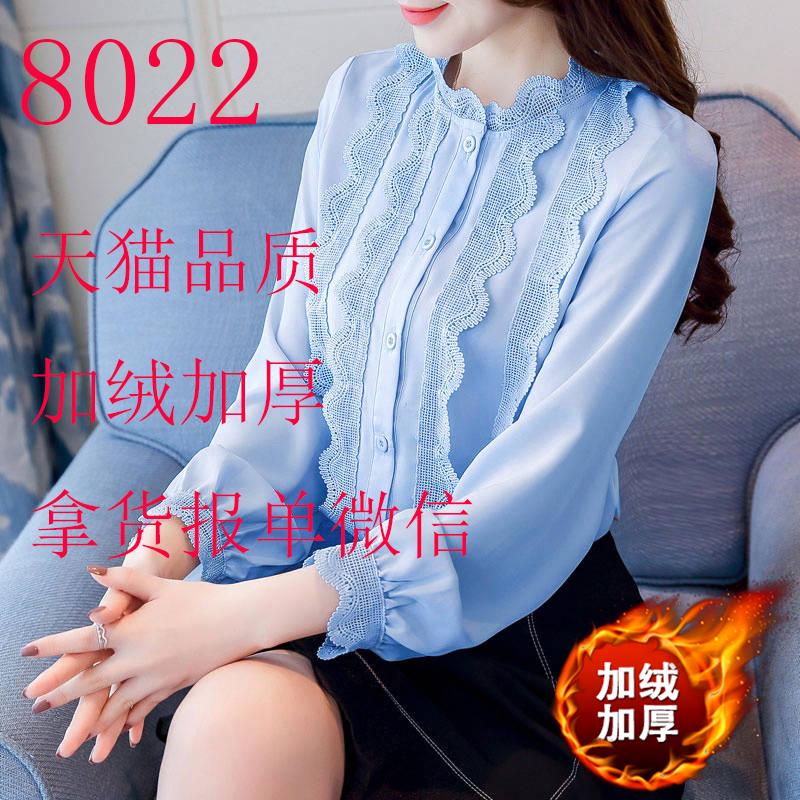 秋装女2018新款韩版立领上衣棉麻衬衫女长袖打底衫气质洋气白衬衣-广州梦衣橱服饰-
