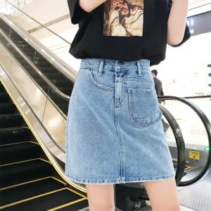 复古个性包臂A字裙裙裤高腰不对称学生裤裙