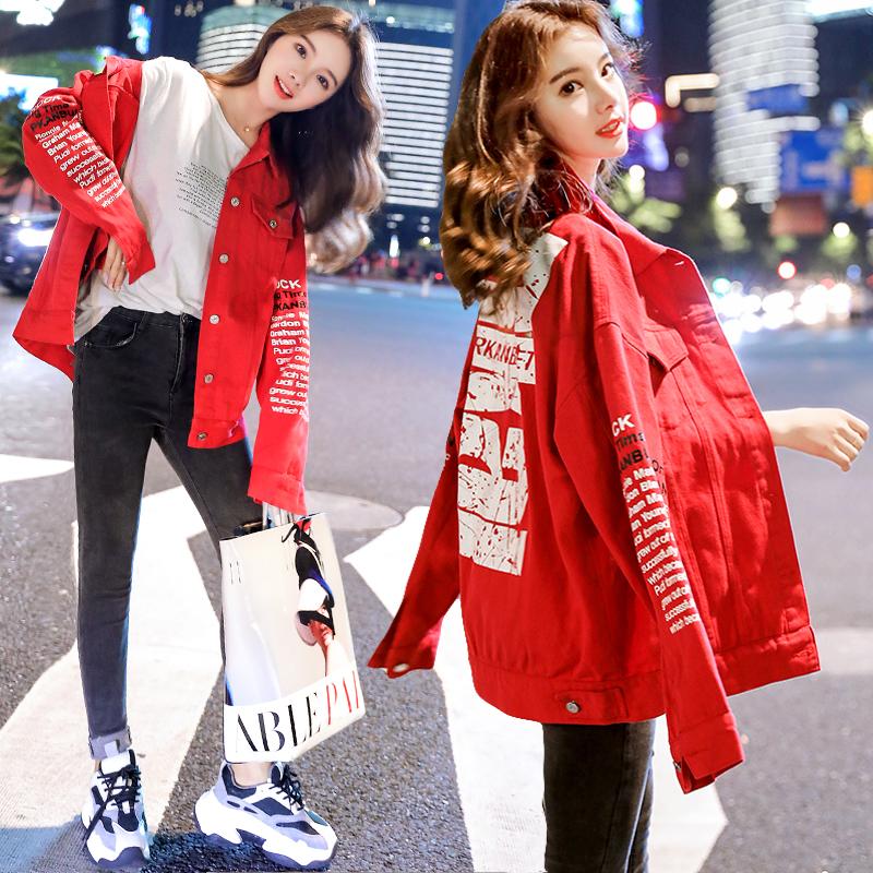小视频实拍2019秋装新款韩版字母印花牛仔外套女-欧贝伊服饰-