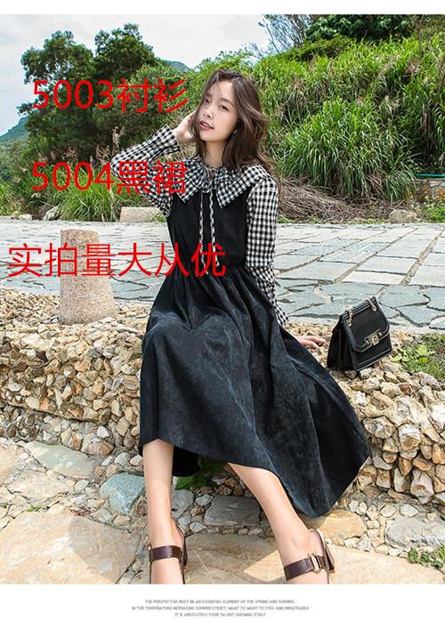 张大奕 2019赫本气质女神 约会年会bi备小黑裙 高腰中长款连衣裙-乐嘉服饰-