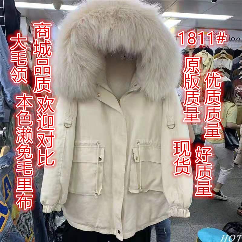 派克服女2019冬装新款韩版时尚超大毛领加绒加厚保暖工装棉服外套-悦旺服饰-
