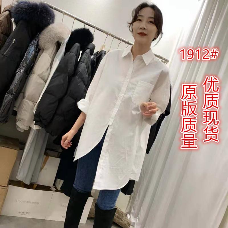 维多利亚同款韩国姐姐同款衬衫女2020年春装新款不规则中长款衬衣-悦旺服饰-