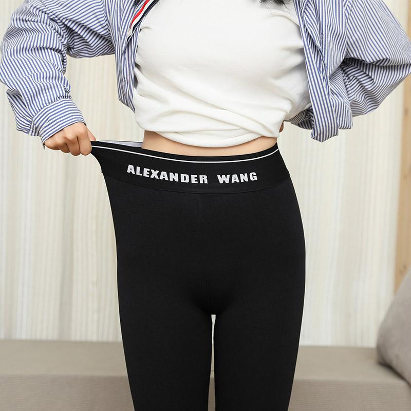 实拍实价现货打底裤女外穿加绒加厚秋冬季高腰显瘦长款裤打底裤子-红日女装-