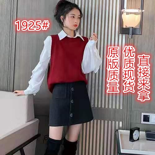 2019冬季新款韩版女装荷叶边雪纺衬衫配针织马甲背心洋气两件套潮-悦旺服饰-