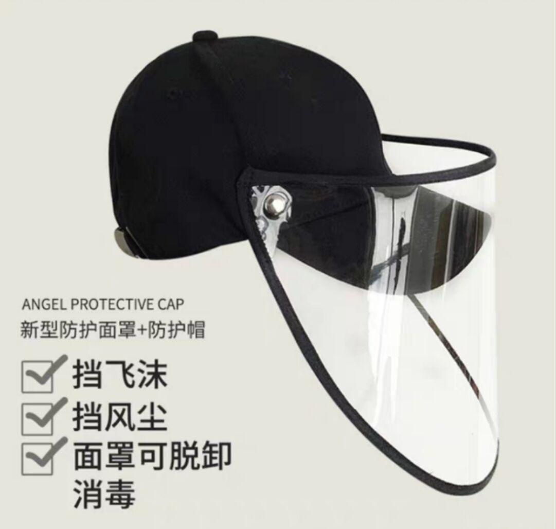 精品大量现货出口韩国原单防护神器可拆卸三用抗病毒棒球帽-卡璐儿精品服饰-