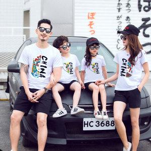 FS63399# 夏装新款亲子情侣装一家四口全家装中国风图案T 服装批发女装货源