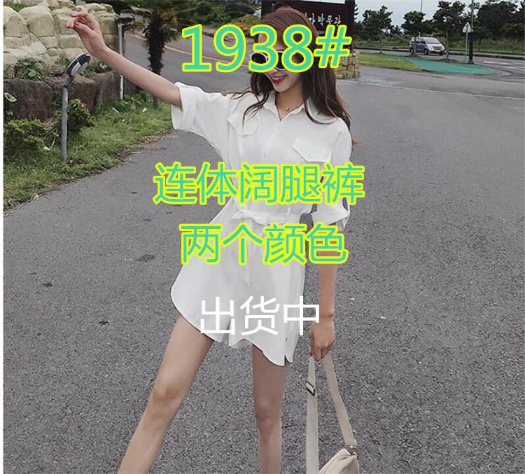 连体裤女夏季新款小个子显瘦宽松裤腿短裤雪纺连衣裤女-俊杰雅服饰-