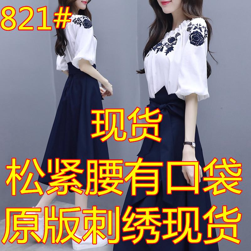 春装2020年流行新款套装裙女装法式小香风连衣裙遮胯裙子显瘦爆款-艾伊家潮流服饰2店-