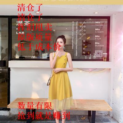 黄色露肩吊带连衣裙2020新款夏小清新中长款收腰法国小众桔梗裙子-佐伊家服饰-