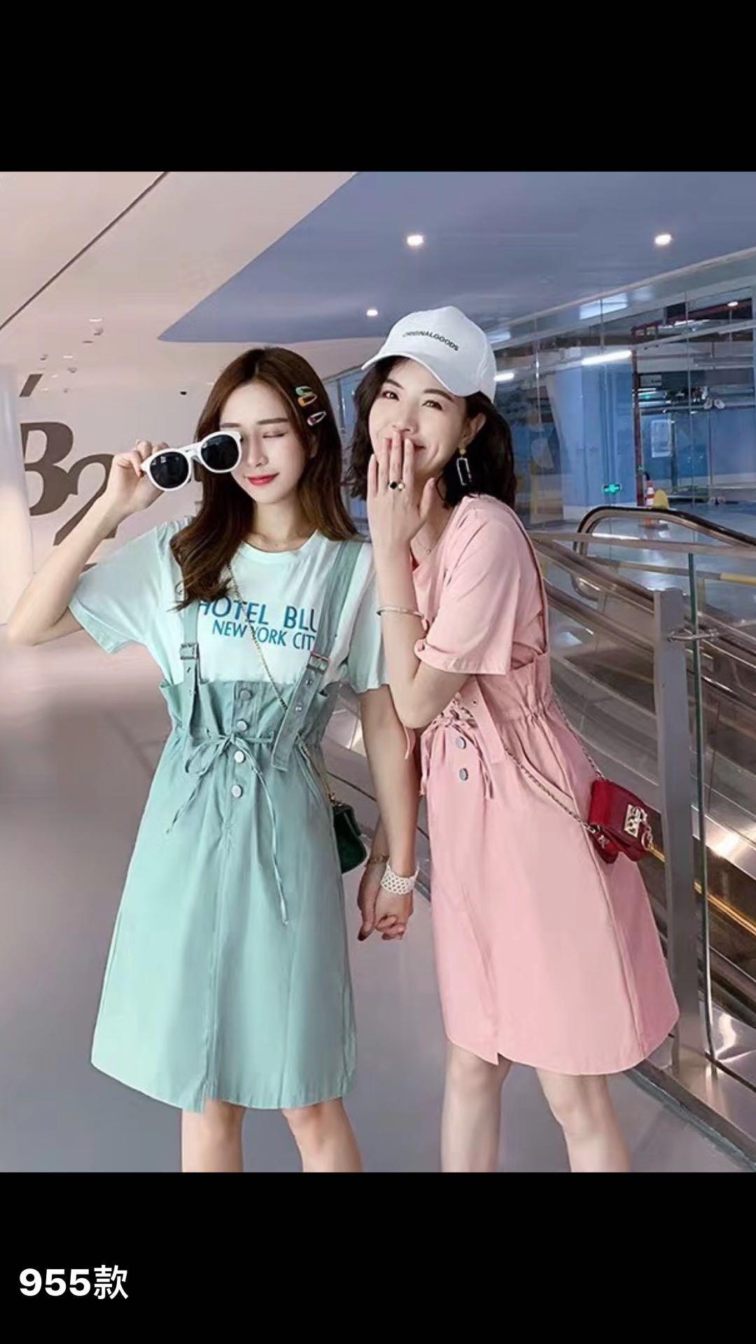 2020夏新款韩版洋气字母T恤+高腰纽扣牛仔背带裙两件套时尚套装女-阳光枫景-