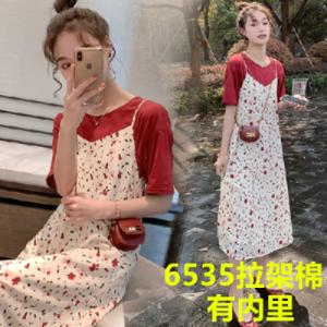 孕妇连衣裙潮辣妈个性时尚夏天裙子雪纺碎花两件套网红款套装
