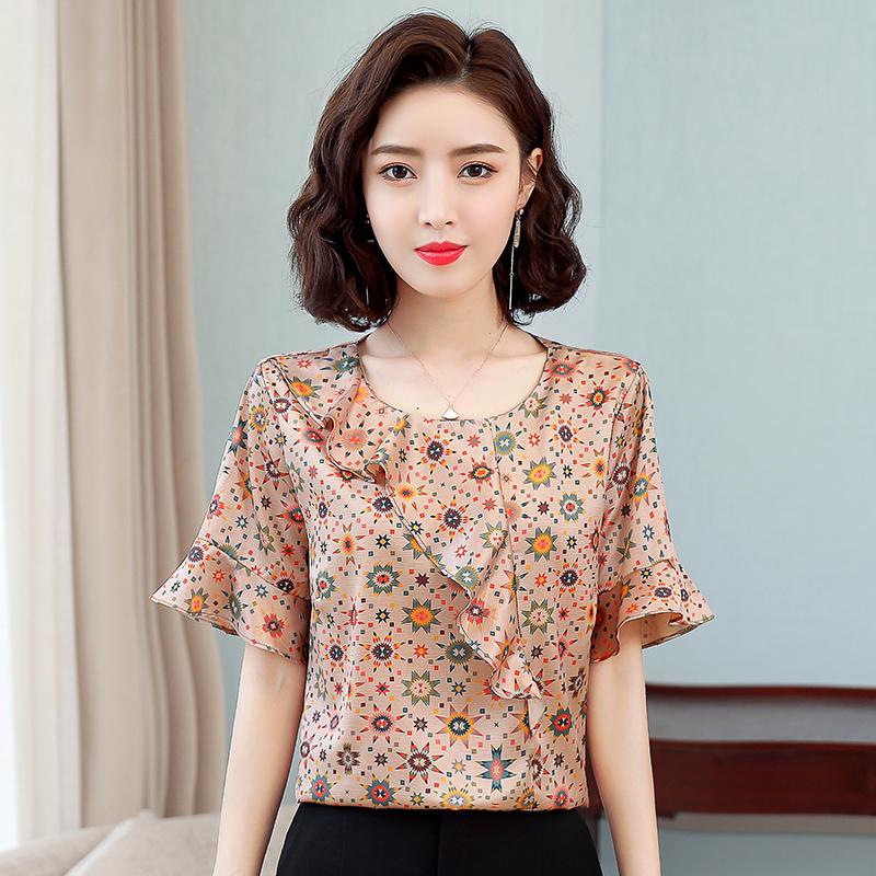 缎面真丝衬衫女装2020夏季新款短袖杭州荷叶边碎花小衫桑蚕丝上衣-依美姿-
