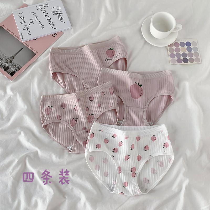 现货~实拍实价韩版草莓可爱甜美少女学生中腰纯棉三角内裤-希服饰-