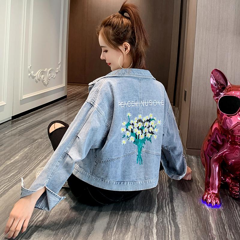 牛仔外套女宽松刺绣2020春秋季新款韩版网红小雏菊开学上衣ins潮-依嘟啦-