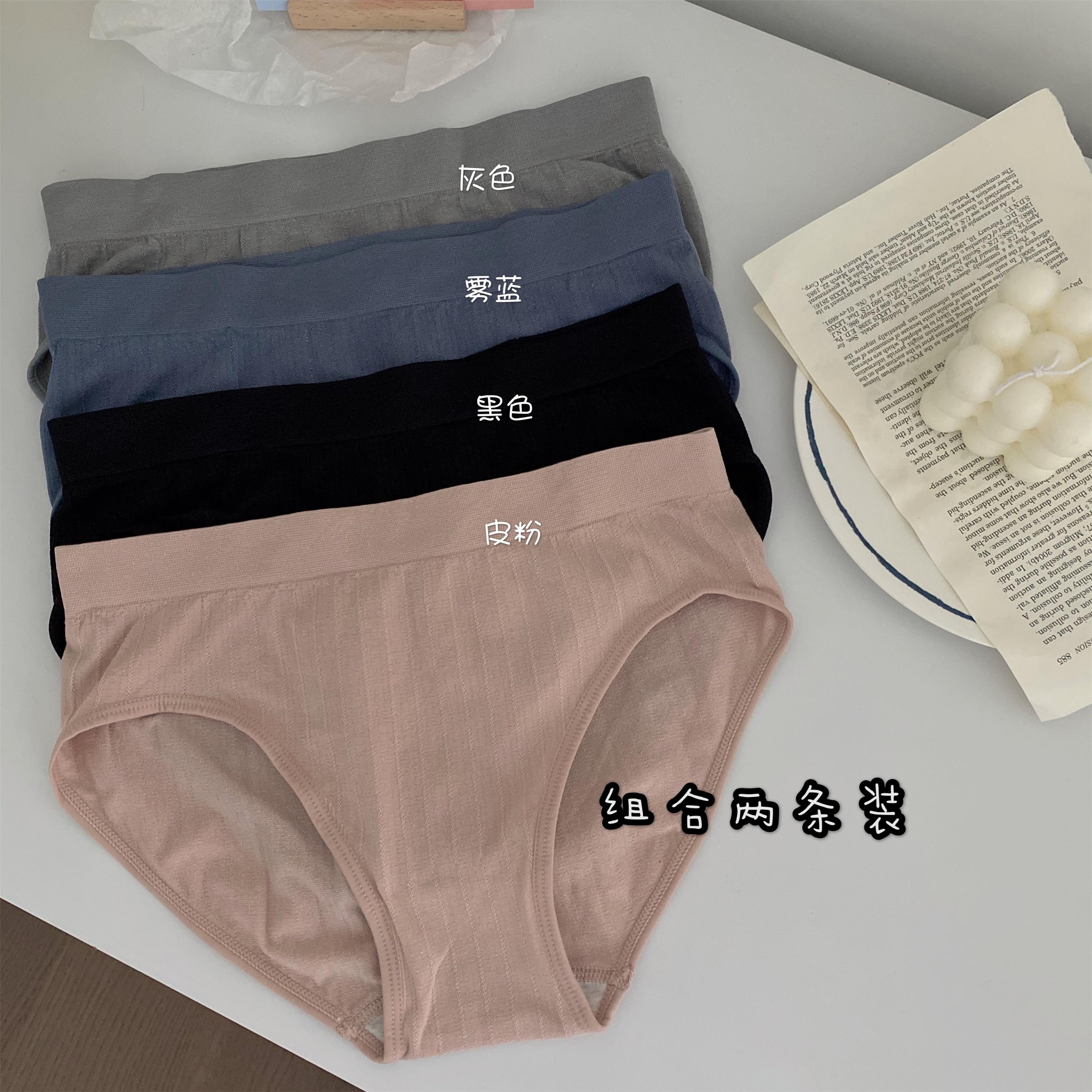 实拍实价韩版纯色透气可爱少女日系内裤纯棉无痕三角裤短裤2条装-Sunday-