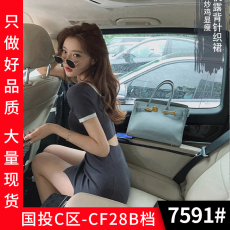 广州批发美美的夏夏 显身材就选它 小心机后背露腰针织裙女夏简约连衣裙子