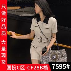 广州批发famous2020新款夏季精致复古小香风气质套装短款衬衫领上衣短裤女