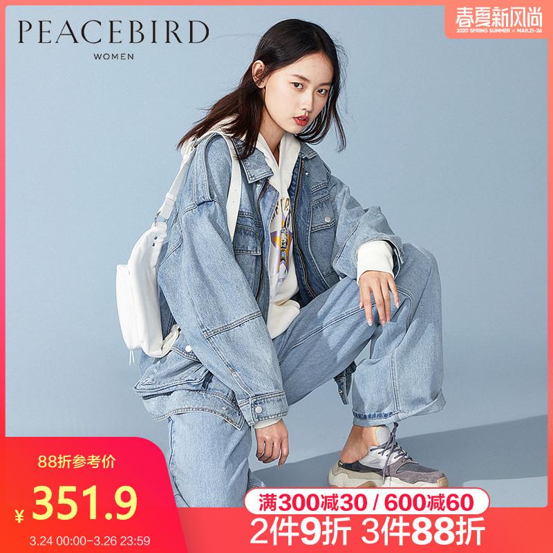 牛仔外套女2020秋装新款韩版牛仔衣宽松bf工装外套ins潮-牛仔世家-