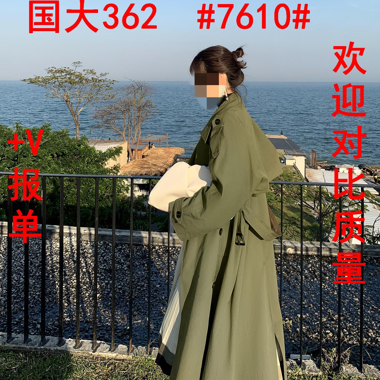 法儿家韩版2020年新款早秋女装军绿色外套气质大衣流行中长款风衣-欧菲迪-