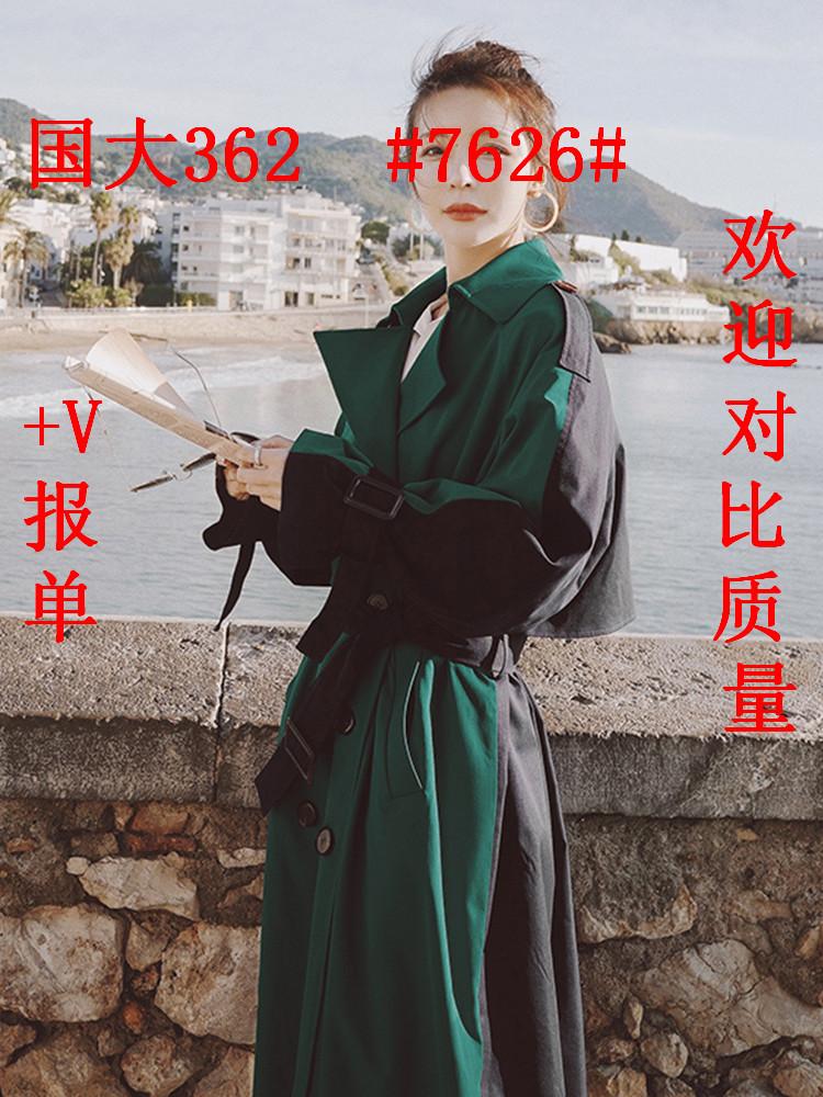 设计感风衣女中长款2020年春秋装新款英伦风韩版宽松流行时尚外套-欧菲迪-