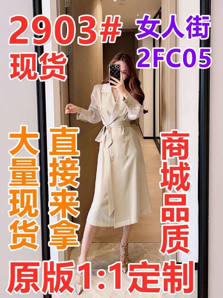 董小姐高端定制风衣女2020新款中长款秋装薄外套欧根纱袖醋酸大衣-小安家-