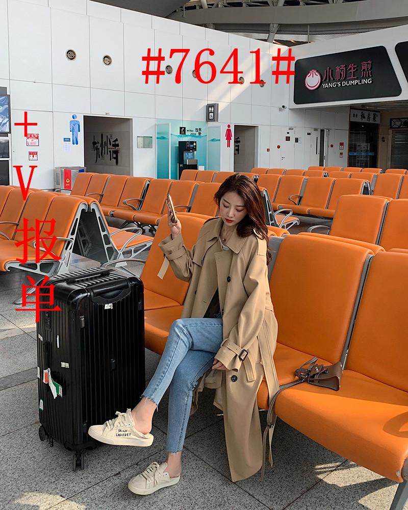 三十而已经典气质风衣女2020新中长款韩版宽松小个子流行大衣外套-欧菲迪-