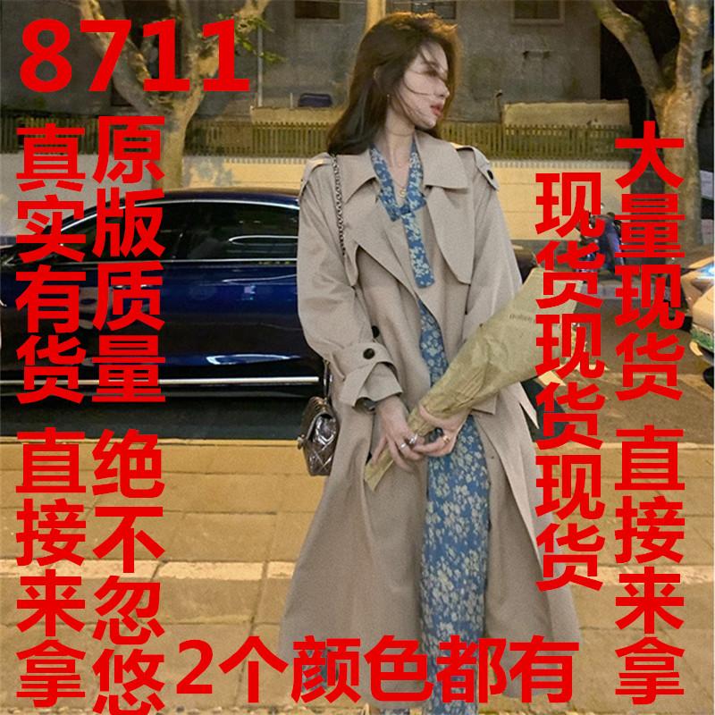 大花媛DHY秋季韩版卡其色高端大气时尚宽松气质过膝中长款风衣女-小婧服饰-