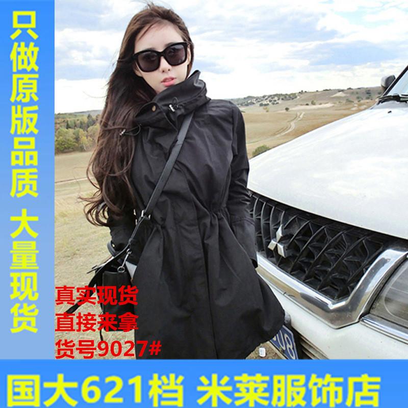 2020春秋新款韩版显瘦百搭休闲英伦风外套小个子中长款旅游风衣女-米莱服饰-