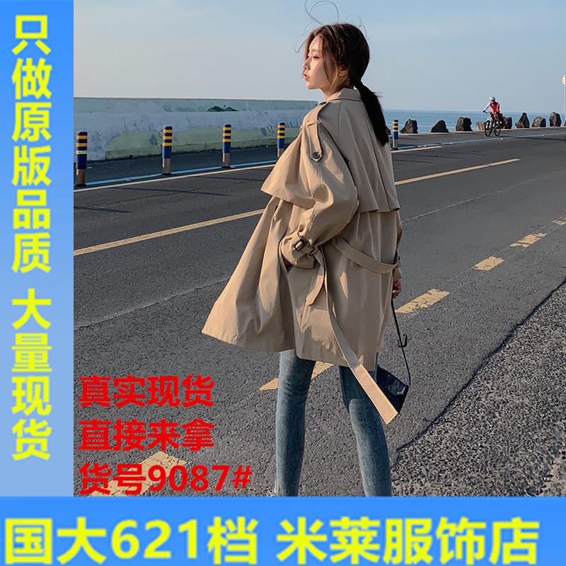 风衣女2020秋季新款小个子韩版宽松学生短卡其色中长款外套女春秋-米莱服饰-