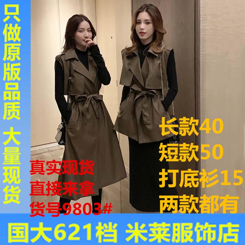 2020秋装新款闺蜜装复古无袖马甲西装领系带风衣外套设计感上衣女-米莱服饰-