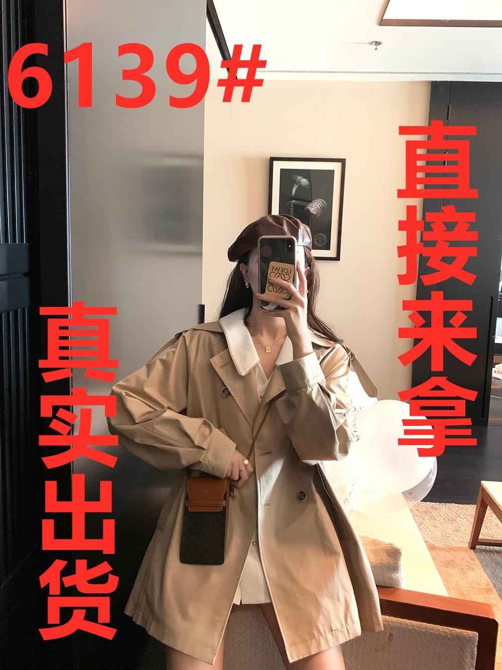 夏诗文 卡其色工装风衣女2020新款小个子设计感早秋外套中长款潮-青春密码D2-