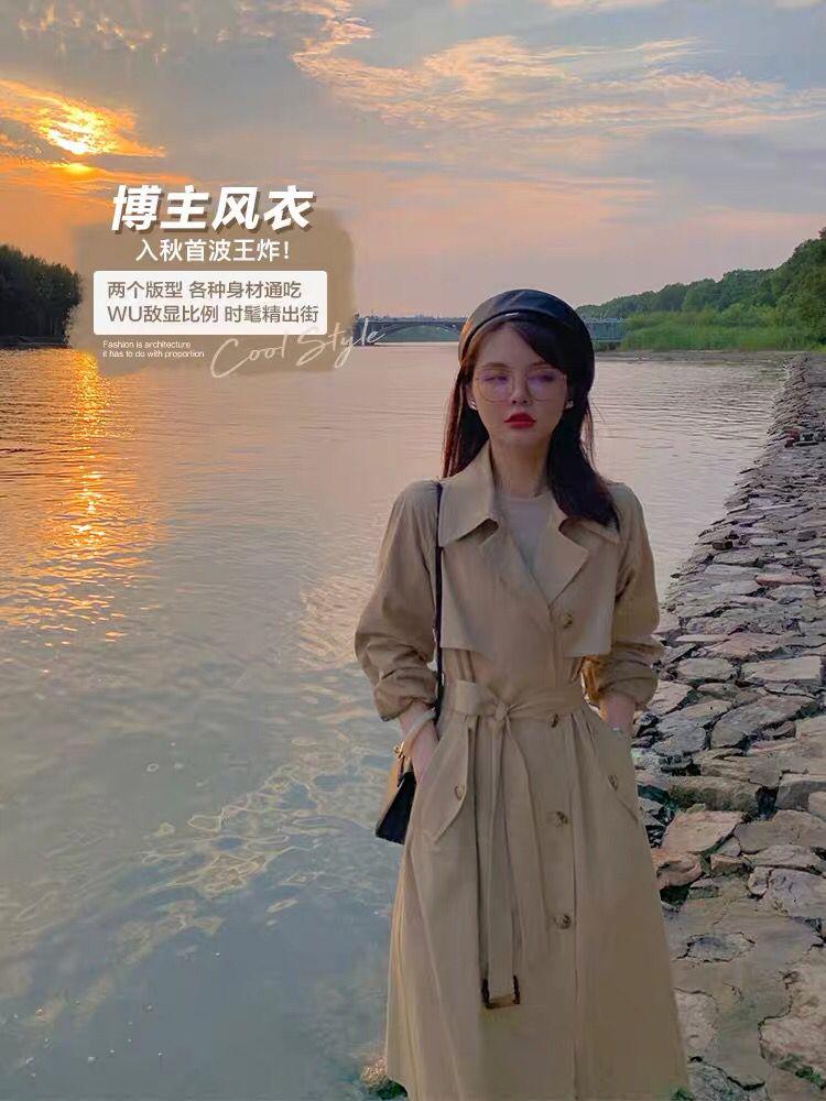 卡其色风衣2020新款中长款韩版小个子百搭秋季外套女-茜米服饰-