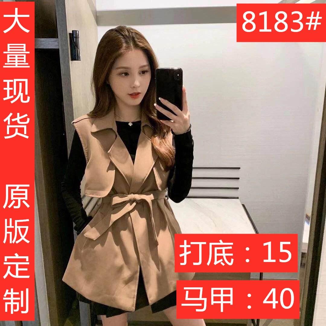 提前加购 8月17号10点上新韩版帅气工字西装马甲外套-桐桐服饰-