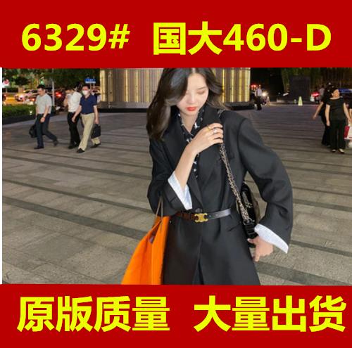 MIKASTUDIO小玉酱中长款西装外套2020秋装新款网红韩版休闲西服女-金旦旦-