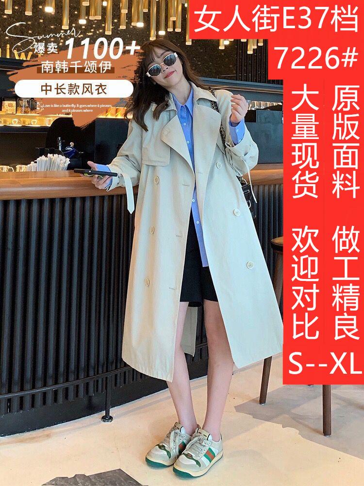 南韩千颂伊7月25日PM20:00 2020新款中长款小个子风衣外套女-JR潮流服饰-
