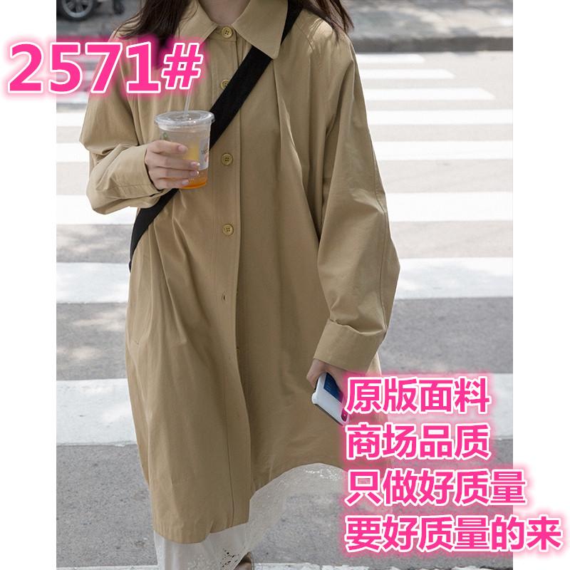 奶兔星球-自制 风衣2020新款中长款日系秋季外套女卡其色黑色-大优衣里-