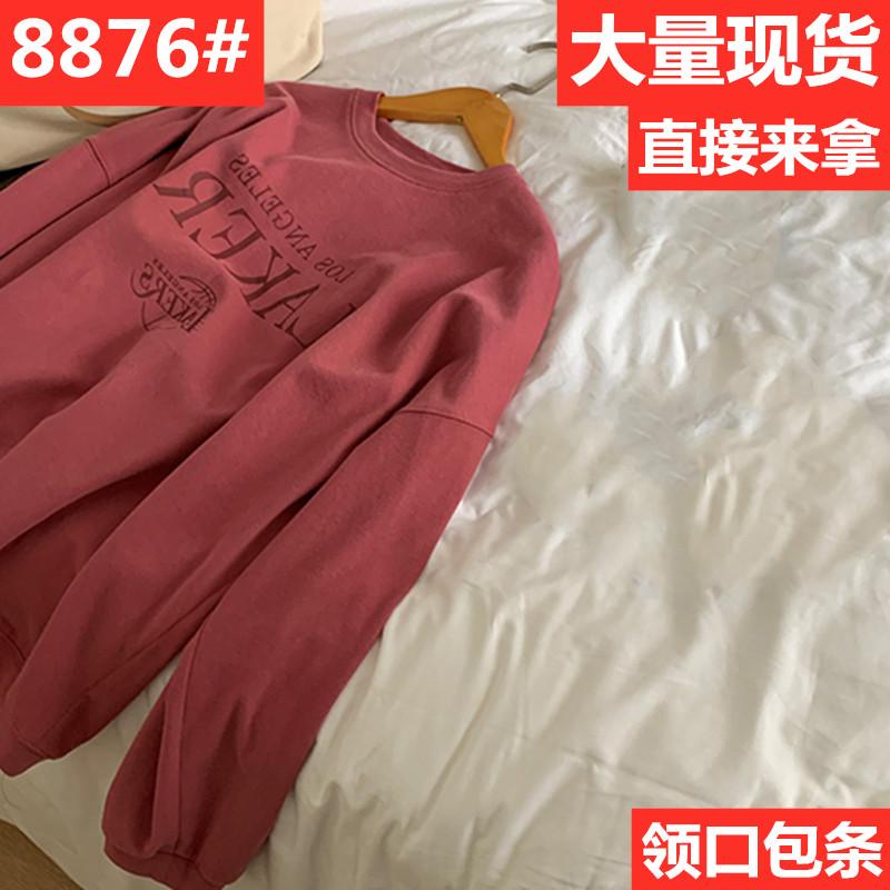im向自制2020秋季新款宽松长袖印花卫衣/莓果色圆领短袖字母T恤女-B.R-