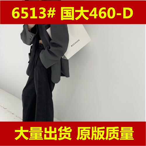 浅川酒一 8/31 10:00AM999不是真实价格/烟灰色廓形大哥西装-金旦旦-