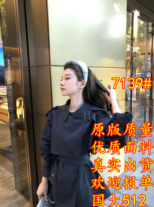 THEHANDLE/居 *巴黎丽兹风衣-婉睿服饰-