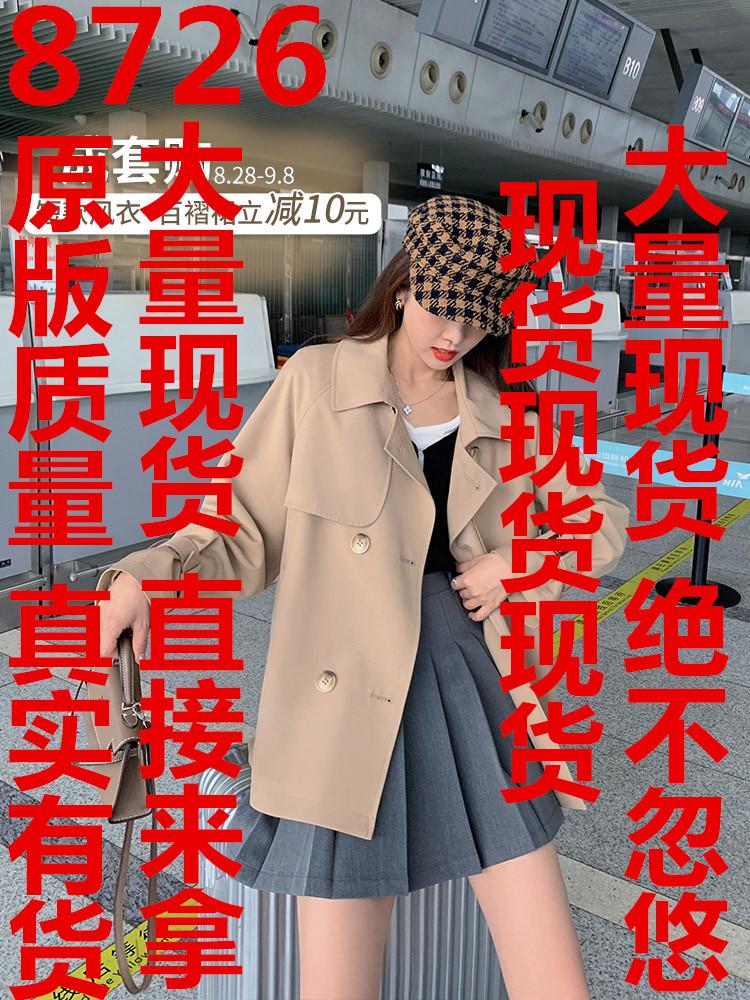 秋季卡其短款风衣女韩版宽松2020新款气质流行双排扣小个子外套-小婧服饰-