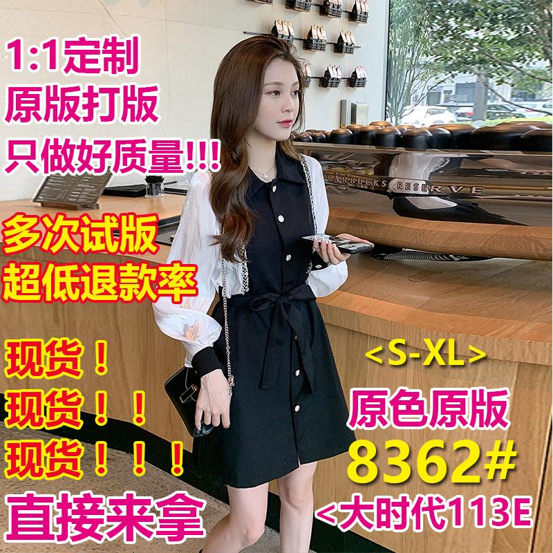 提前加购 8月31号10点上新韩版气质拼接假两件连衣裙Q8501-烔炜服饰-