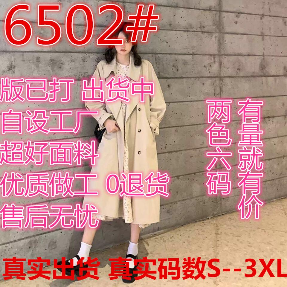 秋季2020新款韩版宽松垂感风衣女中长款小个子日系穿搭英伦风外套-俊俊服饰-