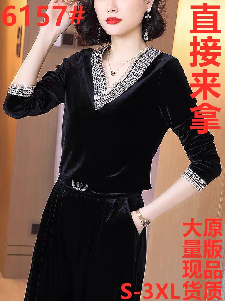金丝绒上衣女2020秋装新款设计感V领长袖t恤时尚高档洋气打底衫潮-蘇夫人。-