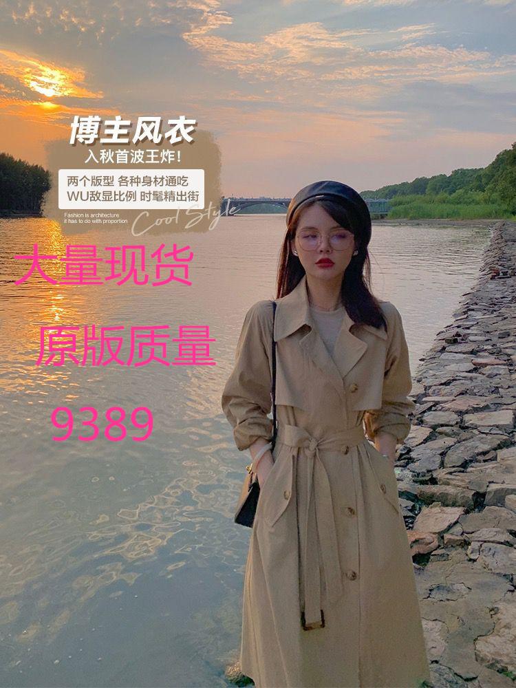 花栗鼠小姐 卡其色风衣2020新款中长款韩版小个子百搭秋季外套女-时美女装-