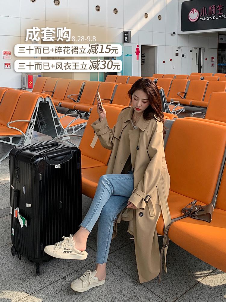三十而已经典气质风衣女2020新中长款韩版宽松小个子流行大衣外套-艾伊家潮流服饰2店-