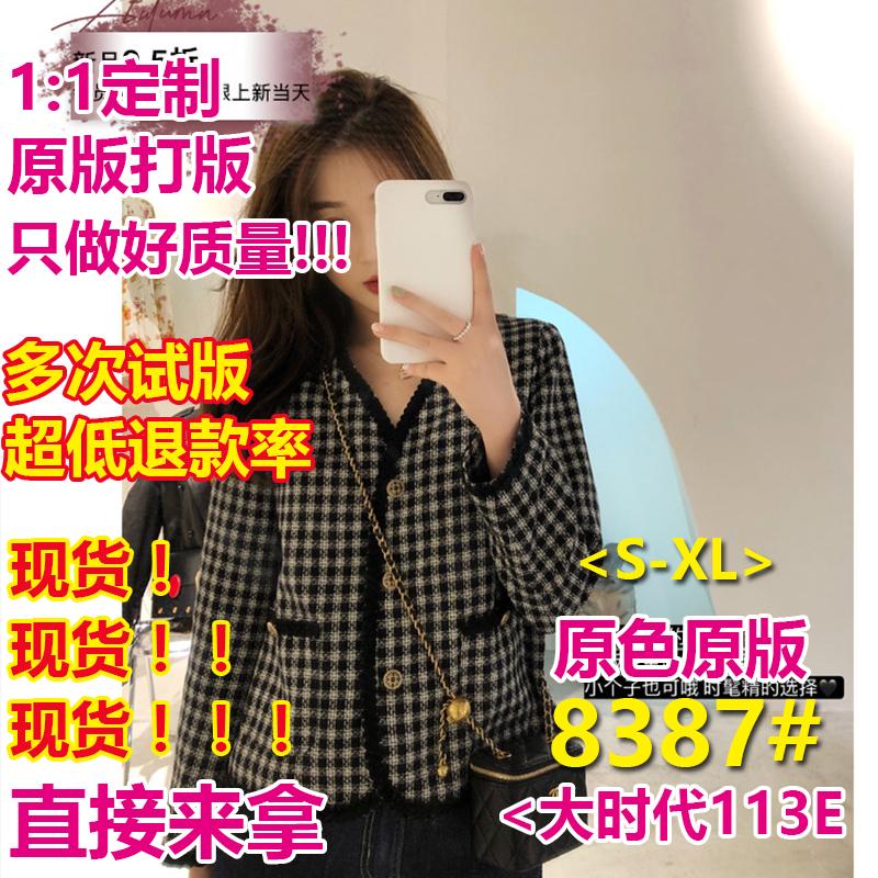 AHY多多会员可享折上折限9.9南韩财阀千金衣橱的vintage外套-烔炜服饰-