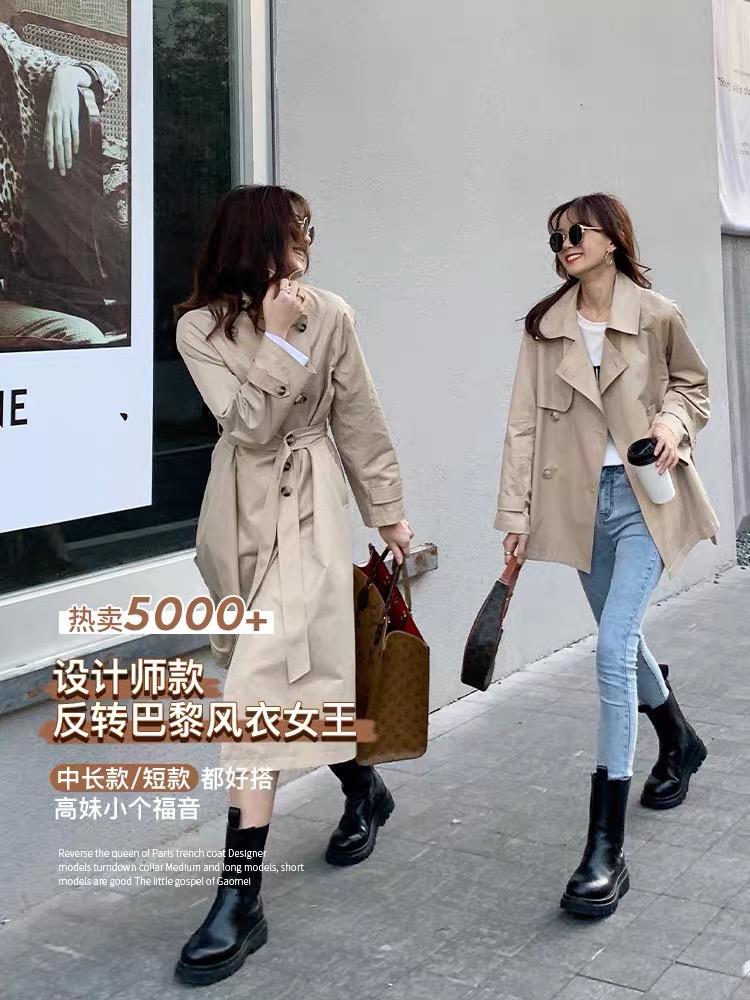 胡楚靓2020年秋装新款韩版风衣女中长款英伦风短款外套小个子-乐多多-