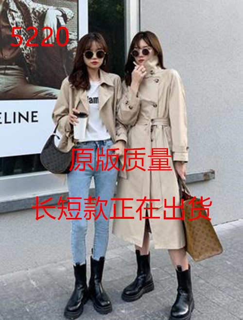 胡楚靓2020年秋装新款韩版风衣女中长款英伦风短款外套小个子-乐嘉服饰-