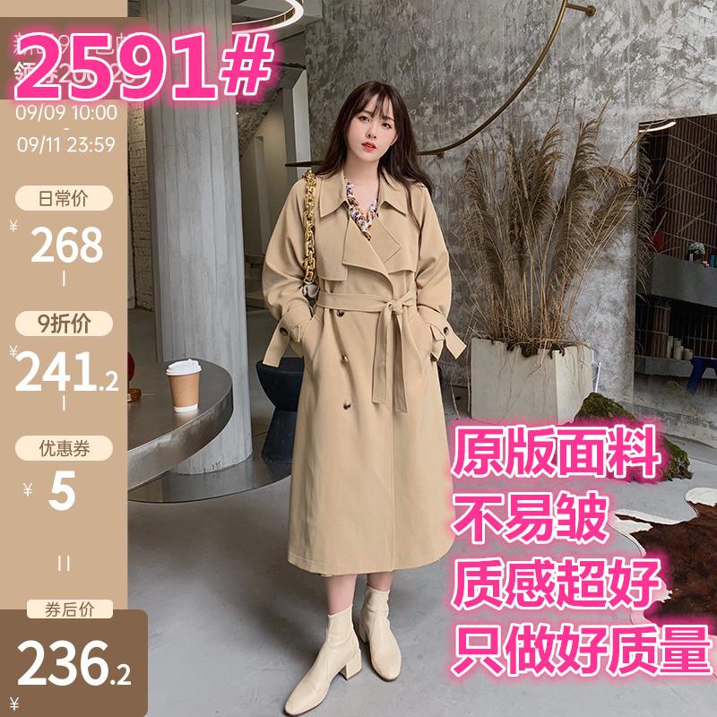 125斤唐不灵Bling胖mm秋装风衣气质女神范2020新款中长款外套-大优衣里-